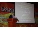 美国菌种保藏中心钟顺昌教授:《ATCC食用菌菌种冷冻保存之作业流程》 (5)