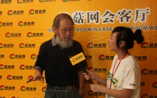 年轻人是中国蕈菌业的希望――国际著名蕈菌学家张树庭教授接受易菇网专访