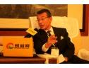 日本饭山中央市场株式会社大口春夫先生接受易菇网采访 (2)