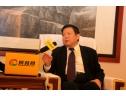中国工程院院士李玉教授接受易菇网采访 (2)