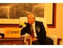 台湾嘉义大学园艺系洪进雄教授接受易菇网采访 (2)