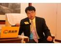 台湾葡萄王生技股份有限公司生物工程中心陈炎炼副主任接受易菇网采访 (2)