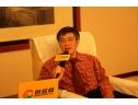 台湾弘光科技大学食品科技系林圣敦博士接受易菇网采访 (2)