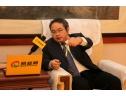 中国食品土畜进出口商会食用菌分会秘书长刘自强先生接受易菇网采访 (2)