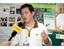 台湾圣保生物科技股份有限公司经理洪景清先生接受易菇网采访 (2)