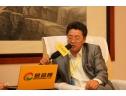 上海洽爱纳食品机械有限公司总经理王群祥先生接受易菇网采访 (2)