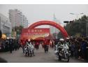 中国庆元第八届香菇节民俗文化踩街活动 (5)