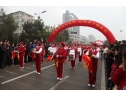 中国庆元第八届香菇节民俗文化踩街活动 (6)