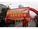 第八届中国(庆元)香菇文化节:民俗文化踩街活动 (8)