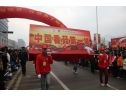 第八届中国(庆元)香菇文化节:民俗文化踩街活动 (6)