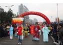 第八届中国(庆元)香菇文化节:民俗文化踩街活动 (18)