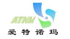 北京爱特诺玛科技发展有限公司