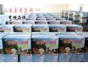 山西鼎昌农业科技有限公司销售的珍稀菇类礼品盒 (2)