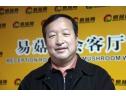合理使用消毒、灭菌药品是生产优质食用菌产品的前提——易菇网专访原江苏大学副教授刘国祥先生 (2)