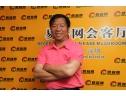 连云港可为食用菌有限公司董事长李可伟先生 (4)