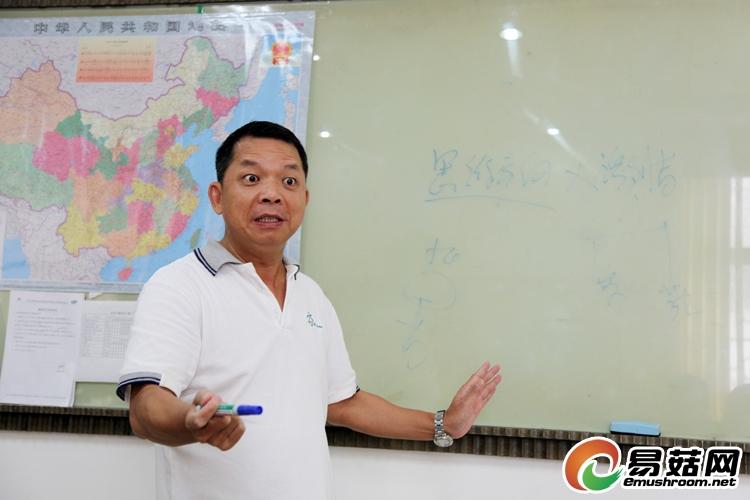 星河生物(300143)董事长叶运寿先生 (2)