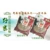 供应虾米菇