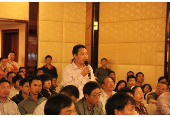 杏鲍菇产业发展专题圆桌会议:现场提问解答 (3)