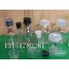 菌苗组培瓶,组织培养瓶,食用菌菌种瓶,冬虫夏草养殖瓶批发
