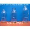 耐高温菌种瓶,食用菌菌种瓶,750ml菌种瓶厂家,玻璃瓶厂
