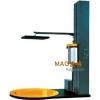 麦格TP1605FD预拉伸压顶型缠绕包装机