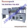 上海元旭提供:YK-5545TBA全自动L型封切收缩机