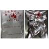 铝塑复合袋 耐高温蒸煮袋 水煮袋 高温杀菌食品袋