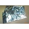 生产镀铝膜 锡纸铝箔包装袋 镀铝袋 亮光铝箔袋