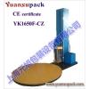 上海元旭提供:YK1650F-CZ称重式缠绕机-缠绕包装机