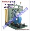 上海元旭:YK-HP800L立式环体缠绕包装机-轮胎缠绕机