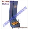 元旭提供:高台行李包装机-行李缠绕机-高台行李机