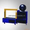 元旭提供:YK-200L低台自动打包机
