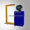 上海元旭提供:【YK-300侧式自动打包机-自动捆扎机】