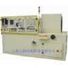 元旭提供:YKX-03H-20/40高速开箱机-自动开箱机
