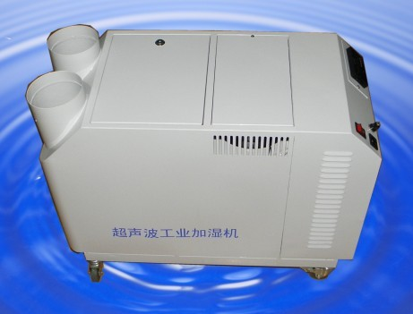 超声波工业加湿器原理:   超声波加湿器利用压电陶瓷所固有超声波振荡