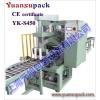 上海元旭提供:【YK-S450水平缠绕包装机-自动缠绕机】