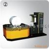 上海元旭提供:【YK800F圆筒缠绕包装机-自动缠绕机】