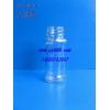 菌瓶玻璃酒瓶?蘑菇菌包装 菌类包装,玻璃酒瓶瓶盖