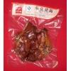 专业制作湖南鸭爪 鱼干 豆腐干 盐焗鸡鸭真空包装袋 质量好