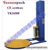 元旭包装提供:【YK1650F缠绕机-缠绕包装机-裹包机】