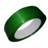 塑钢带㊣江苏塑钢带㊣浙江塑钢带㊣上海塑钢带㊣山东塑钢带㊣