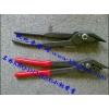 小钢带剪刀——《H200——KBQ-D12》