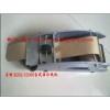 普通国产KBQ-S2000湿水纸机—单价—批发价—销售价