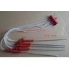 食用菌特價產品 專用 補水針 注水針 粗針