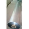 订做上海南京铝薄膜 铝箔膜 铝铂膜卷材半成品