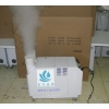 优质超声波加湿器厂家直销,增产蘑菇用超声波雾化加湿器
