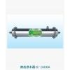 供应四川(成都)中央净水器