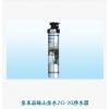 供应四川(成都)厨房净水器