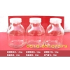 供应兰花组培玻璃瓶及瓶盖