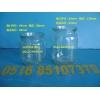 供应食用菌冬虫夏草组培玻璃瓶